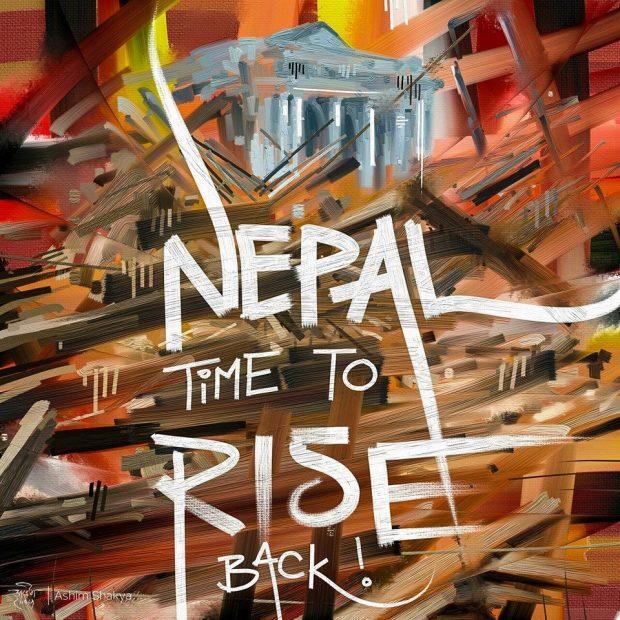 Ashim Shakya - Artwork-kathmandu-nepal (2)