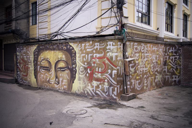 Kathmandu-Street-Art (3)