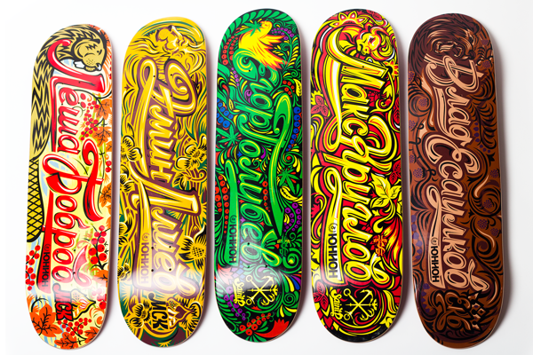 Beautiful-Skate-Board-Design (1)