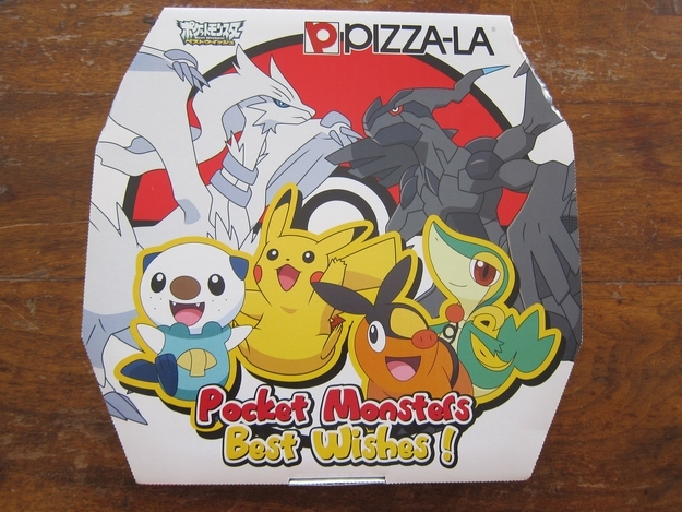 pizza-packaging-box-design (14)