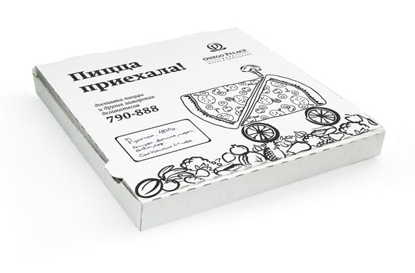 pizza-packaging-box-design (24)