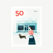 Minimal City Stamp Design By Elen Winata